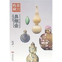 http://ec4.images-amazon.com/images/I/41MPbgcNfGL._AA200_.jpg