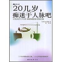 http://ec4.images-amazon.com/images/I/41MPsV4bcHL._AA200_.jpg