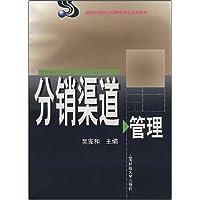 http://ec4.images-amazon.com/images/I/41MYKPDF84L._AA200_.jpg