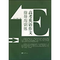 http://ec4.images-amazon.com/images/I/41MZA1iAcQL._AA200_.jpg