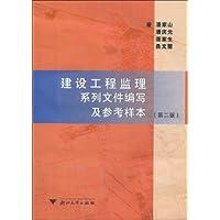 http://ec4.images-amazon.com/images/I/41MaeIiJGQL._AA200_.jpg
