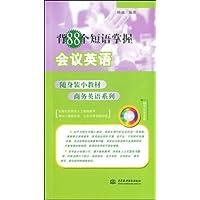 http://ec4.images-amazon.com/images/I/41MdkAG%2BBUL._AA200_.jpg