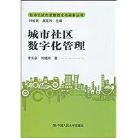 http://ec4.images-amazon.com/images/I/41MfTP-u6fL._AA200_.jpg