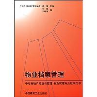 http://ec4.images-amazon.com/images/I/41MgbhUXHeL._AA200_.jpg