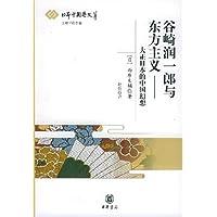 http://ec4.images-amazon.com/images/I/41Mgpt39TFL._AA200_.jpg