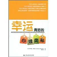 http://ec4.images-amazon.com/images/I/41MhClR1k2L._AA200_.jpg