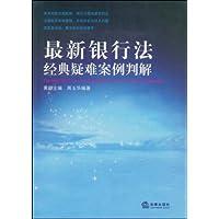 http://ec4.images-amazon.com/images/I/41MjXFjMgoL._AA200_.jpg