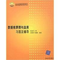 http://ec4.images-amazon.com/images/I/41Mjw6kmNJL._AA200_.jpg