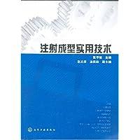 http://ec4.images-amazon.com/images/I/41Mms2qR7GL._AA200_.jpg