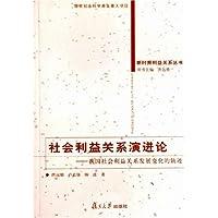 http://ec4.images-amazon.com/images/I/41Mt-wdqIKL._AA200_.jpg
