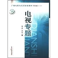 http://ec4.images-amazon.com/images/I/41MvNgf2E0L._AA200_.jpg