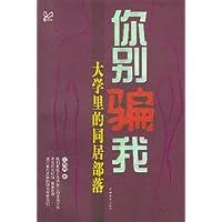 http://ec4.images-amazon.com/images/I/41Mvvs8eaTL._AA200_.jpg