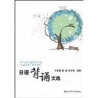 http://ec4.images-amazon.com/images/I/41MwFFQ8V0L._AA200_.jpg