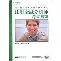 http://ec4.images-amazon.com/images/I/41N%2B--jBrdL._AA200_.jpg