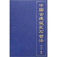http://ec4.images-amazon.com/images/I/41N-2qgj-AL._AA200_.jpg
