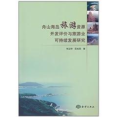 旅游资源可持续发展_西藏低碳生态促旅游业可持续发展1_西藏新闻