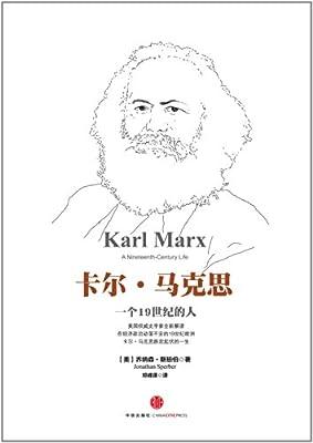 卡尔•马克思:一个19世纪的人.pdf