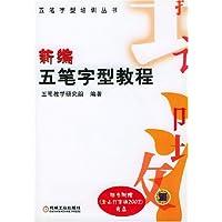 http://ec4.images-amazon.com/images/I/41N26%2B9FKXL._AA200_.jpg