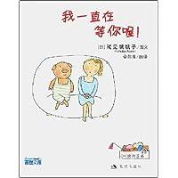 http://ec4.images-amazon.com/images/I/41N2Le5l2qL._AA200_.jpg