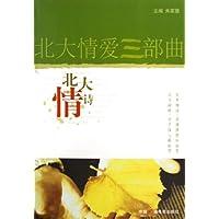 http://ec4.images-amazon.com/images/I/41N34EadibL._AA200_.jpg