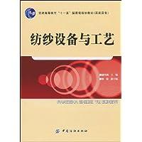 http://ec4.images-amazon.com/images/I/41N3QEcfxOL._AA200_.jpg