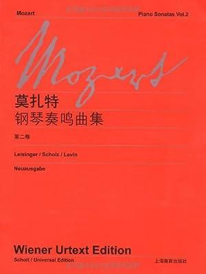 莫扎特钢琴奏鸣曲全集.pdf