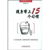http://ec4.images-amazon.com/images/I/41N58FFSvhL._AA200_.jpg