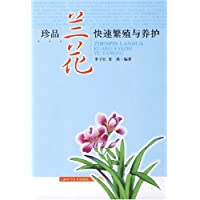 http://ec4.images-amazon.com/images/I/41N5iV0rW2L._AA200_.jpg