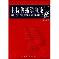 http://ec4.images-amazon.com/images/I/41N5ssk-lhL._AA200_.jpg