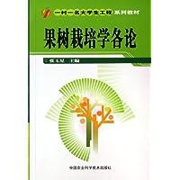 http://ec4.images-amazon.com/images/I/41N6CGwi9UL._AA200_.jpg
