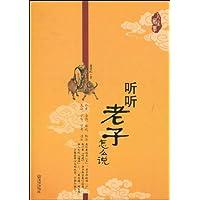 http://ec4.images-amazon.com/images/I/41N7hWWseKL._AA200_.jpg