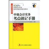 http://ec4.images-amazon.com/images/I/41N7jdWeF7L._AA200_.jpg