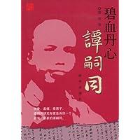 http://ec4.images-amazon.com/images/I/41N9m69nSJL._AA200_.jpg