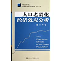 http://ec4.images-amazon.com/images/I/41NAxhei%2BPL._AA200_.jpg