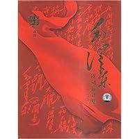 http://ec4.images-amazon.com/images/I/41NBkj6yPGL._AA200_.jpg