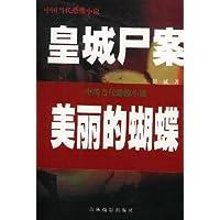 http://ec4.images-amazon.com/images/I/41NCBgQA%2BjL._AA200_.jpg