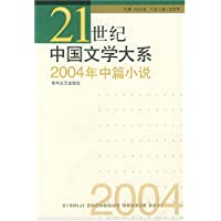 http://ec4.images-amazon.com/images/I/41NFA3Vls-L._AA200_.jpg