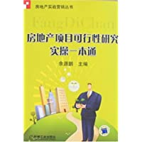 http://ec4.images-amazon.com/images/I/41NGzEXJ3JL._AA200_.jpg