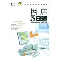 http://ec4.images-amazon.com/images/I/41NI1QRqJ%2BL._AA200_.jpg