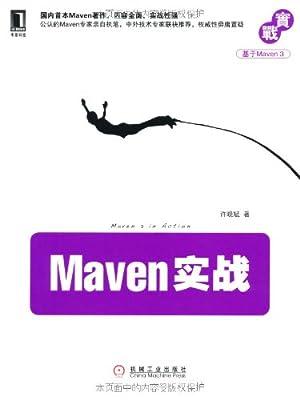 Maven实战.pdf