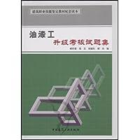 http://ec4.images-amazon.com/images/I/41NIv43Bd%2BL._AA200_.jpg