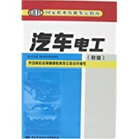 http://ec4.images-amazon.com/images/I/41NJtW5f%2BIL._AA200_.jpg