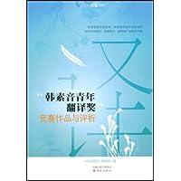 http://ec4.images-amazon.com/images/I/41NKbx8Uj2L._AA200_.jpg