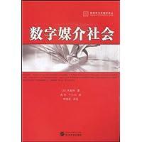 http://ec4.images-amazon.com/images/I/41NMpWVFqTL._AA200_.jpg
