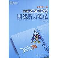 http://ec4.images-amazon.com/images/I/41NOGzJunwL._AA200_.jpg