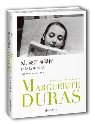 爱,谎言与写作:杜拉斯影像记.pdf