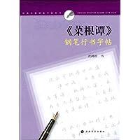 http://ec4.images-amazon.com/images/I/41NP9swkxQL._AA200_.jpg