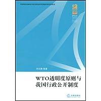 http://ec4.images-amazon.com/images/I/41NTUOonnWL._AA200_.jpg