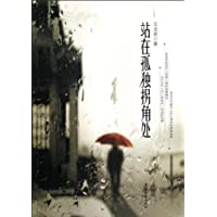 http://ec4.images-amazon.com/images/I/41NTVDYbmKL._AA200_.jpg