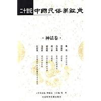 http://ec4.images-amazon.com/images/I/41NTzgTjdbL._AA200_.jpg